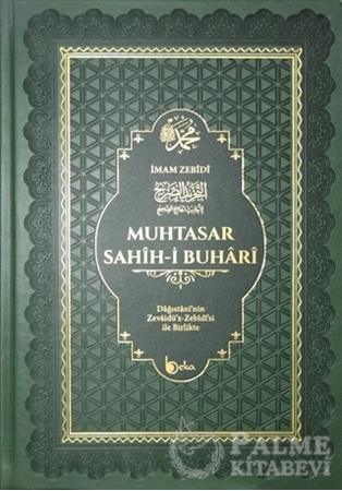 Resim Muhtasar Sahih-i Buhari (Termo Deri Cilt - Şamua)