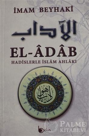 Resim El-Adab