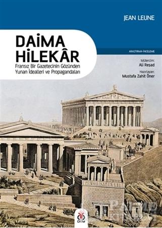 Resim Daima Hilekar