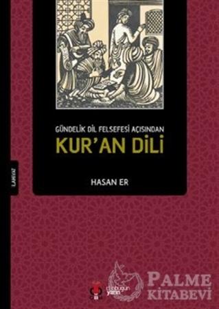 Resim Kur'an Dili