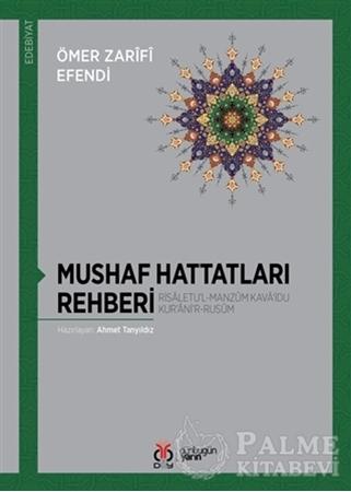 Resim Mushaf Hattatları Rehberi
