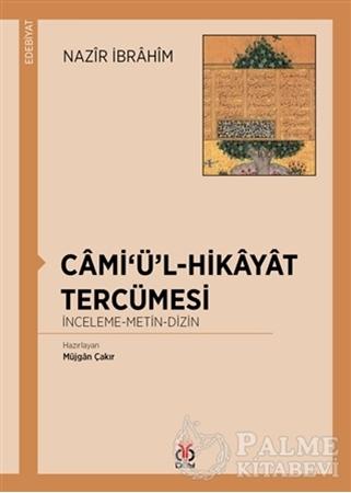 Resim Cami'ü'l-Hikayat Tercümesi
