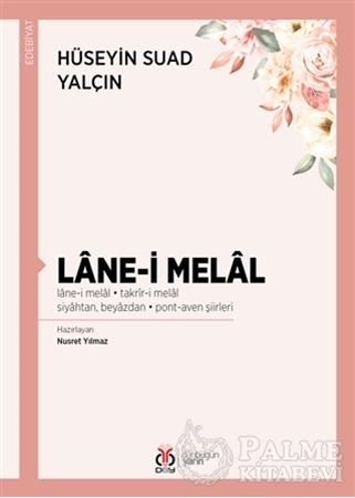 Resim Lane-i Melal