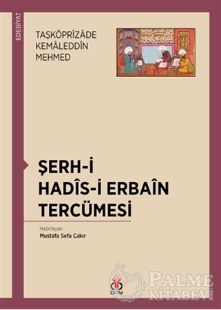 Resim Şerh-i Hadis-i Erbain Tercümesi