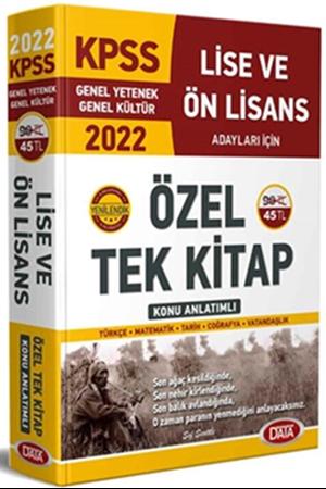 Resim 2022 KPSS Lise ve Ön Lisans Konu Anlatımlı Tek Kitap
