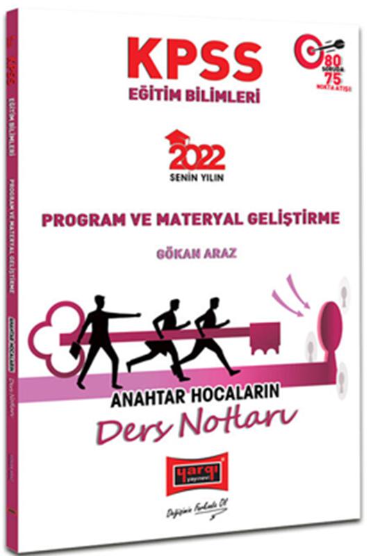 resm 2022 KPSS Eğitim Bilimleri Program ve Materyal Geliştirme Anahtar Hocaların Ders Notları