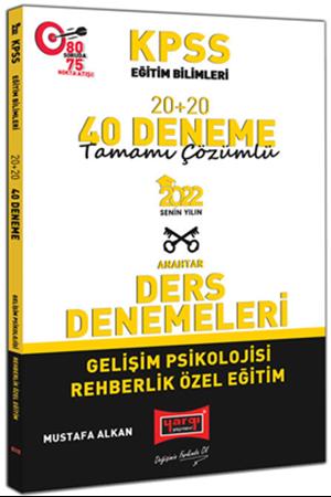 Resim 2022 KPSS Eğitim Bilimleri Gelişim Psikolojisi Rehberlik Özel Eğitim Tamamı Çözümlü 20+20 40 Deneme