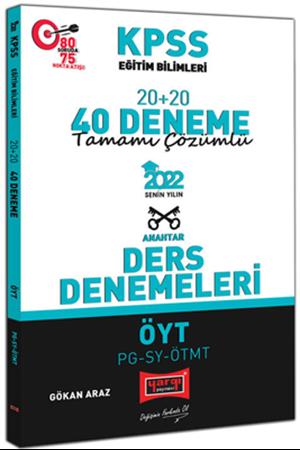 Resim 2022 KPSS Eğitim Bilimleri ÖYT PG SY ÖTMT Tamamı Çözümlü 20+20 40 Deneme