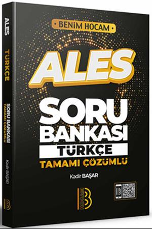 Resim 2022 ALES Türkçe Tamamı Çözümlü Soru Bankası