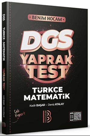 Resim 2022 DGS Türkçe - Matematik Yaprak Test