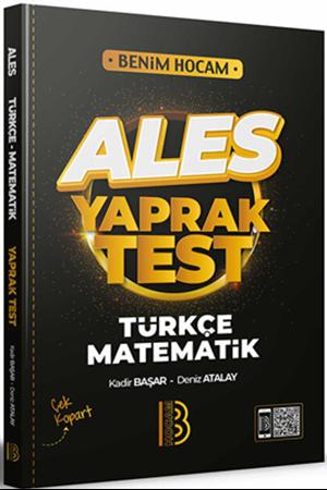 Resim 2022 ALES Türkçe - Matematik Yaprak Test