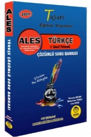 Resim 2022 ALES Türkçe Çözümlü Soru Bankası